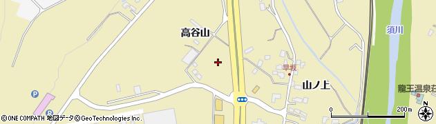 山形県上山市金瓶(高谷山)周辺の地図
