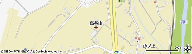 山形県上山市金瓶山ノ上42周辺の地図