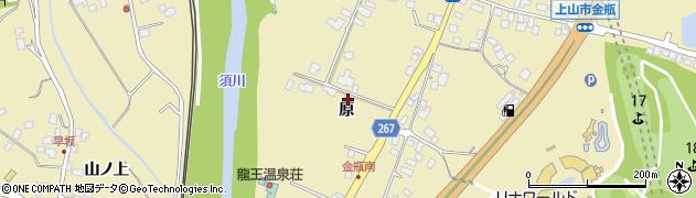 山形県上山市金瓶原79周辺の地図