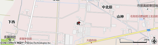 宮城県名取市高柳(梶)周辺の地図