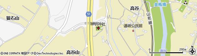 山形県上山市金瓶山ノ上352周辺の地図