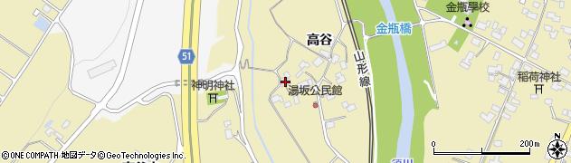 山形県上山市金瓶高谷125周辺の地図