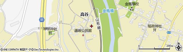 山形県上山市金瓶高谷85周辺の地図