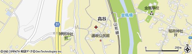 山形県上山市金瓶高谷123周辺の地図