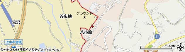 山形県山形市蔵王半郷(八小路)周辺の地図