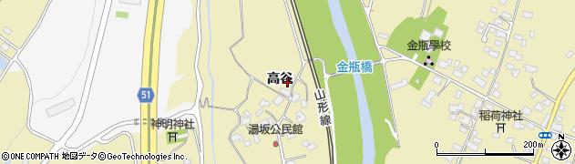 山形県上山市金瓶高谷115周辺の地図