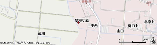 宮城県名取市高柳(皇檀ケ原)周辺の地図