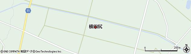 山形県白鷹町(西置賜郡)横田尻周辺の地図