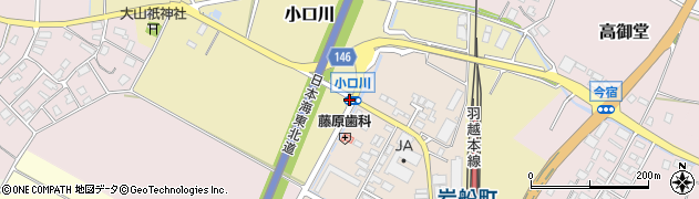 小口川周辺の地図