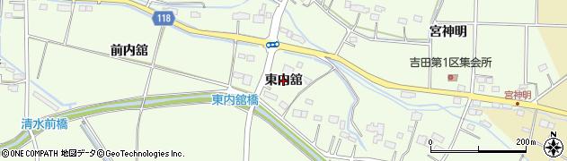 宮城県名取市高舘吉田(東内舘)周辺の地図