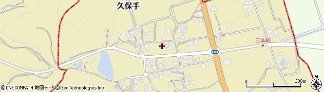 山形県上山市久保手3138周辺の地図