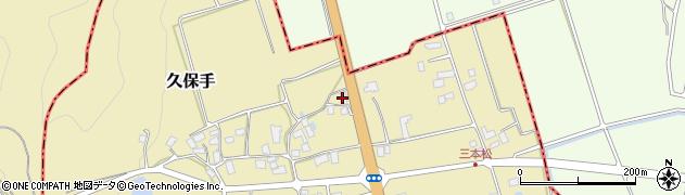 山形県上山市久保手3739周辺の地図