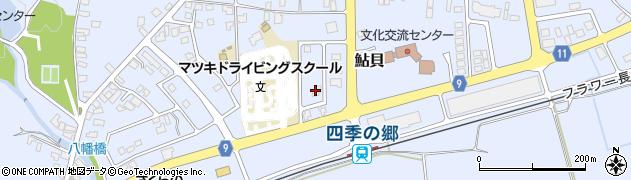 山形県西置賜郡白鷹町鮎貝7257周辺の地図