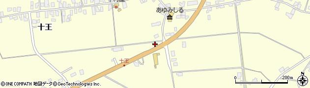 山形県西置賜郡白鷹町十王2464周辺の地図