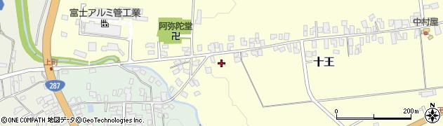 山形県西置賜郡白鷹町十王2970周辺の地図