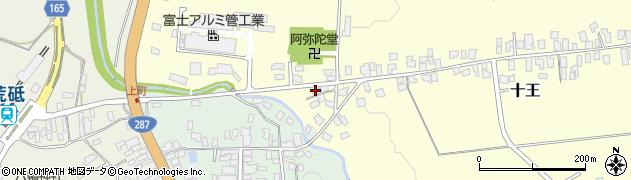 山形県西置賜郡白鷹町十王3094周辺の地図
