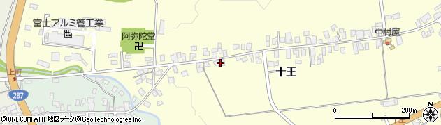 山形県西置賜郡白鷹町十王2934周辺の地図