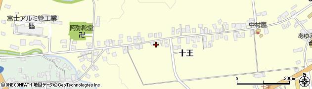 山形県西置賜郡白鷹町十王2931周辺の地図