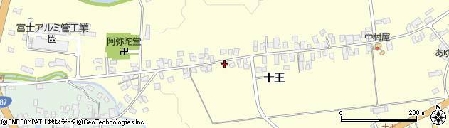 山形県西置賜郡白鷹町十王2932周辺の地図