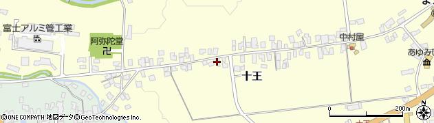 山形県西置賜郡白鷹町十王2925周辺の地図