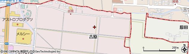 宮城県名取市上余田(吉原)周辺の地図
