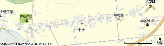 山形県西置賜郡白鷹町十王2797周辺の地図