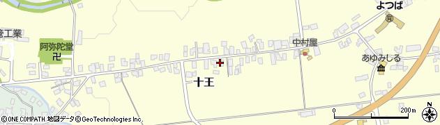 山形県西置賜郡白鷹町十王2801周辺の地図