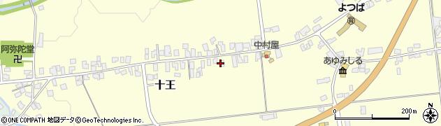山形県西置賜郡白鷹町十王2738周辺の地図
