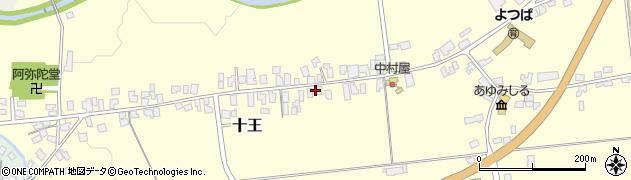 山形県西置賜郡白鷹町十王2746周辺の地図