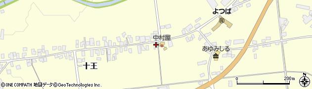山形県西置賜郡白鷹町十王2721周辺の地図