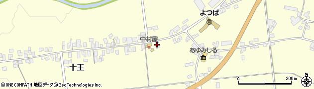 山形県西置賜郡白鷹町十王2675周辺の地図