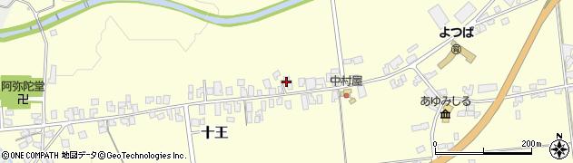 山形県西置賜郡白鷹町十王3933周辺の地図