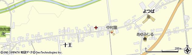 山形県西置賜郡白鷹町十王3927周辺の地図