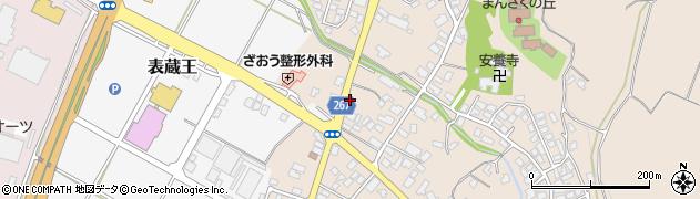 山形県山形市蔵王半郷(西ノ宮)周辺の地図