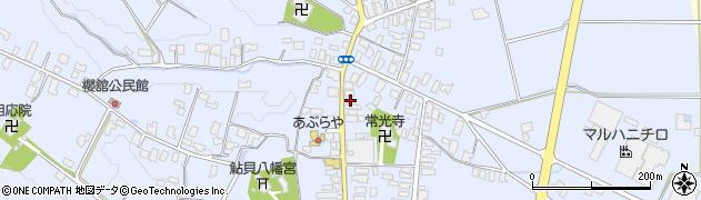 山形県西置賜郡白鷹町鮎貝3267周辺の地図