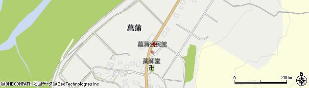 山形県西置賜郡白鷹町菖蒲1042周辺の地図