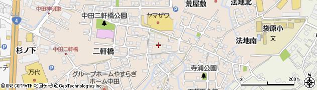 宮城県仙台市太白区中田町(二軒橋)周辺の地図