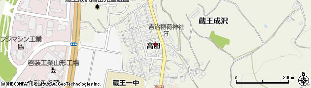 山形県山形市蔵王成沢(高田)周辺の地図