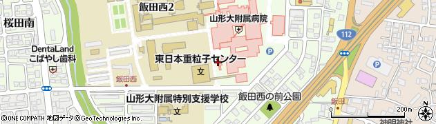 山形県山形市飯田西周辺の地図