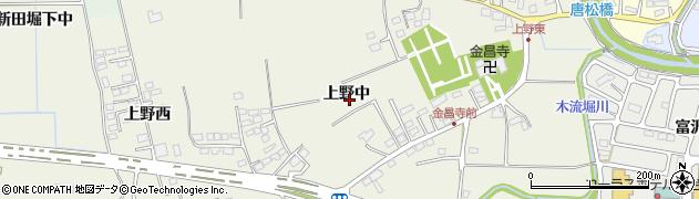 宮城県仙台市太白区富田(上野中)周辺の地図