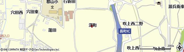宮城県仙台市太白区郡山(深町)周辺の地図
