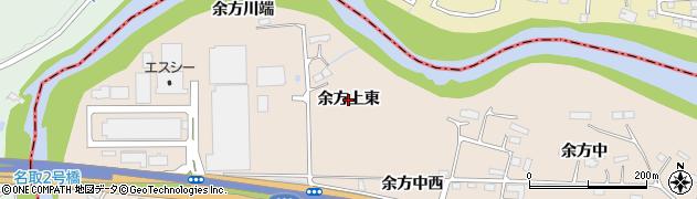 宮城県名取市高舘熊野堂(余方上東)周辺の地図