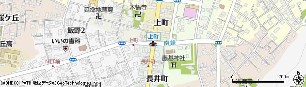 上町周辺の地図