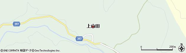 新潟県村上市上山田周辺の地図