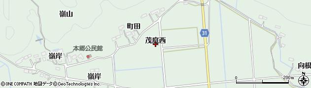 宮城県仙台市太白区茂庭(西)周辺の地図