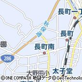 仙台南郵便局