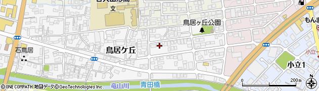 山形県山形市鳥居ケ丘周辺の地図