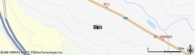 山形県山形市新山周辺の地図