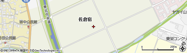 山形県山形市佐倉宿周辺の地図