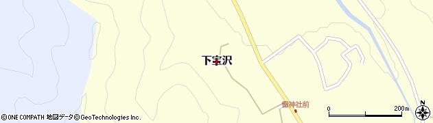 山形県山形市下宝沢周辺の地図